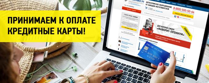 Кредит 100 тысяч рублей без справок